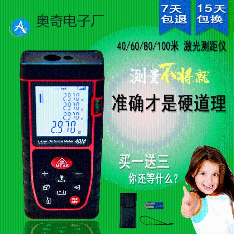 100m手持式激光测距仪高精度 红外线  测高测距仪 激光测距仪批发