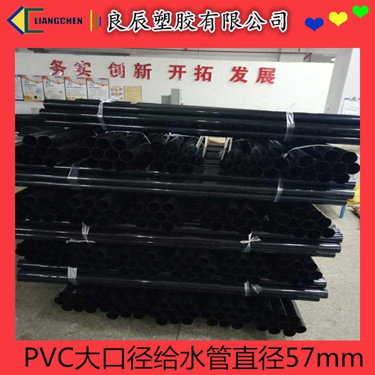 pvc圆管厂家生产供应 阻燃pvc管 透明塑料管 透明PVC硬管
