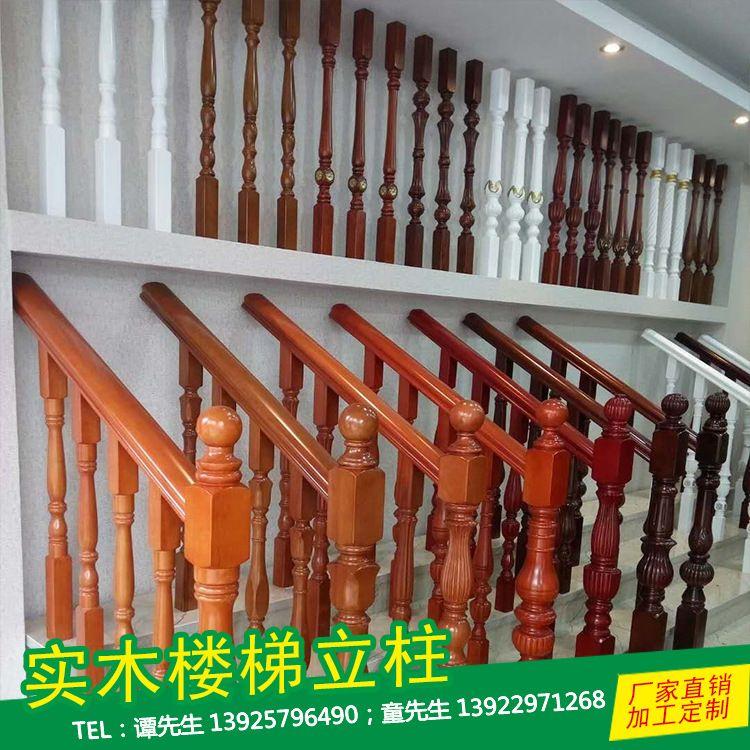 定制红橡木榉木水曲柳实木楼梯旋转楼梯复式跃层家用室内阁楼楼梯