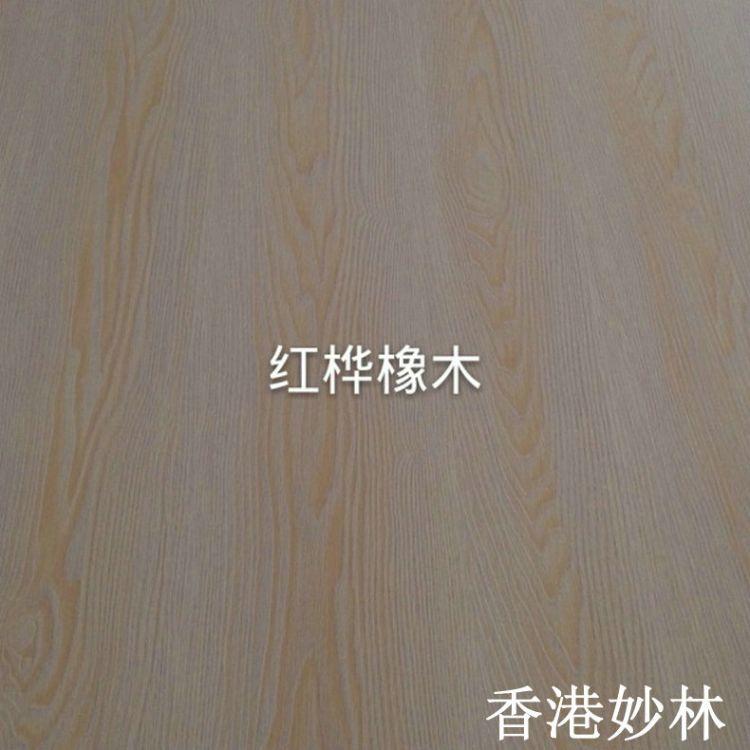 特价供应 贴面生态板 优质生态板 批发生态板