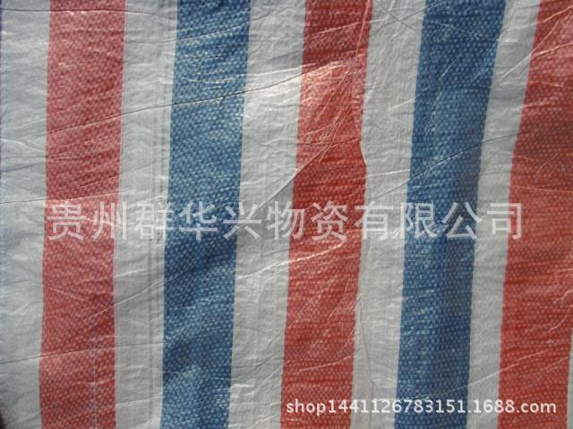 4*10米 彩条布 防水布 防雨布 塑料布 三色布 雨篷苫布 花油布