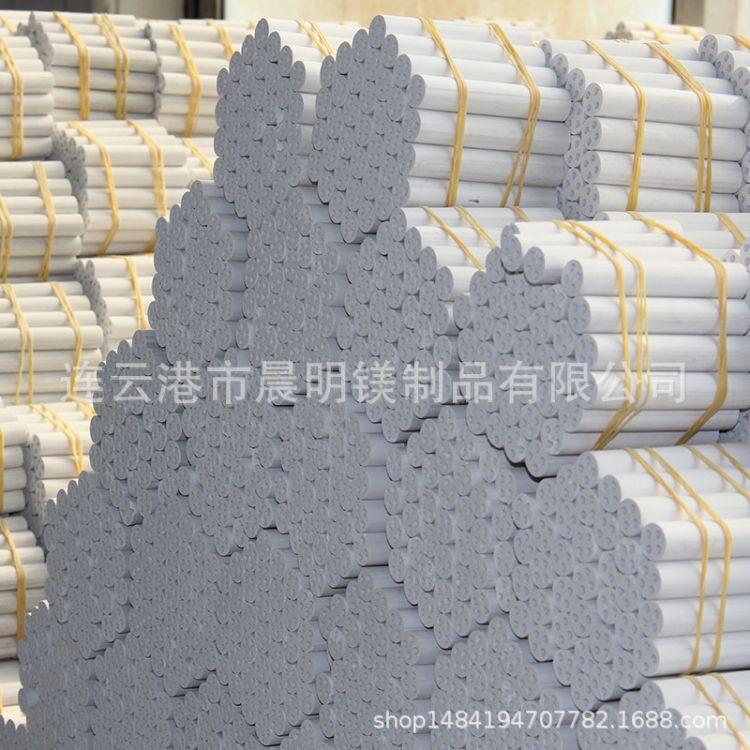 高纯电熔四孔氧化镁柱   氧化镁柱 用于铠装偶丝铠装加热器