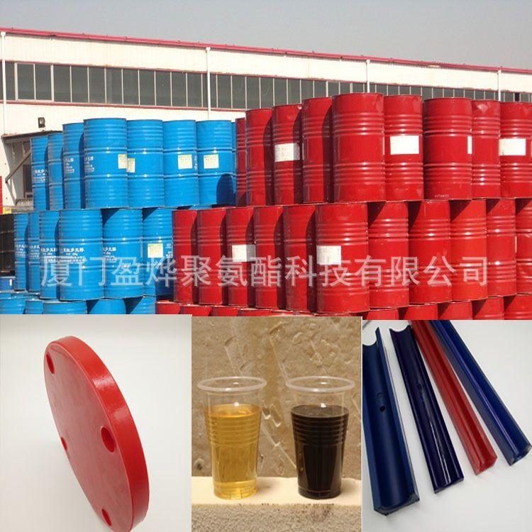 聚氨酯弹性体制品 耐用耐腐蚀聚氨酯制品 聚氨酯弹性体组合黑白料
