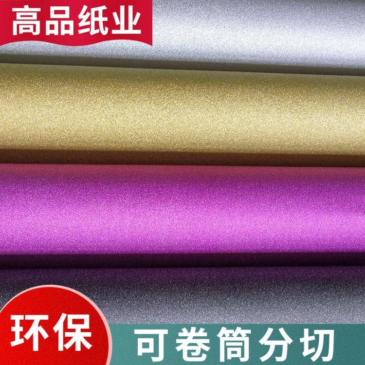 厂家直销金葱膜平面上色 硬质无纺布pvc金葱膜 新型手提袋金葱膜