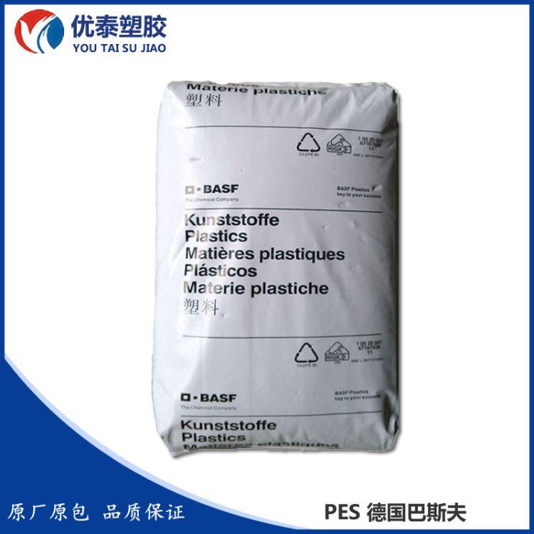 PES/德国巴斯夫/E 3010 NAT 填充级 阻燃级 加纤原料