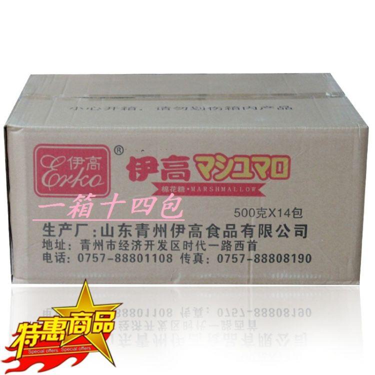 棉花糖 青州厂家直销 白色好吃美味(所有商品不包邮运费询问客服)