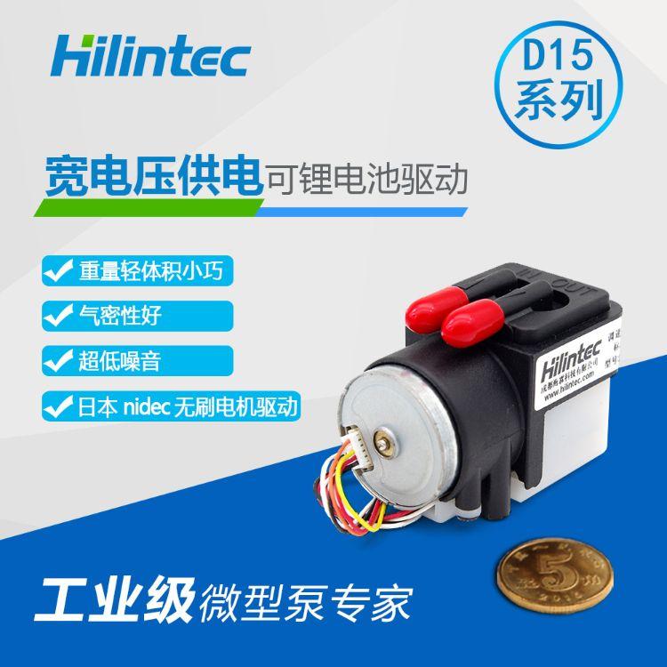 D15系列调速微型气泵 抽气打气两用泵 直流电动隔膜气泵 微型泵
