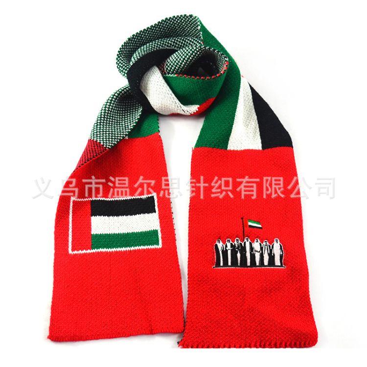 厂价直销定制围巾 球迷围巾 针织提花围巾 流苏围巾 单层提花围巾