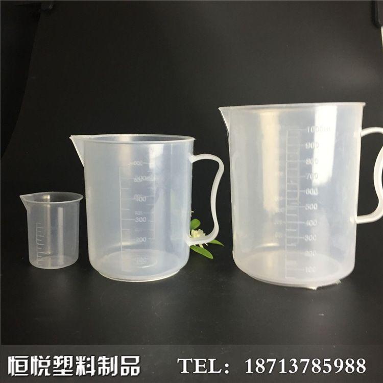 100毫升计量水杯diy烘焙工具带刻度塑料容量杯刻度杯5000量杯