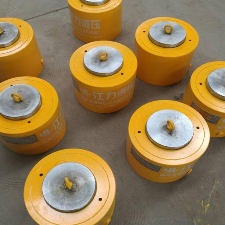 批发零售薄型液压电动千斤顶扁平缸机械及部件100T分离式千斤顶