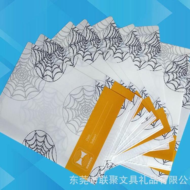 L型文件夹E310 塑胶夹A4文件夹单页夹彩色文件套UV印刷文件夹