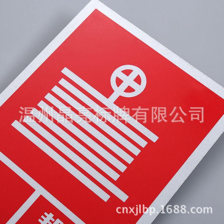 交通设施道路分道指示牌交通标识牌铝制交通反光标志