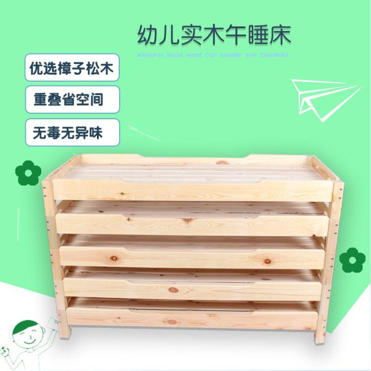 厂家幼儿园专用实木床婴儿床幼儿园床儿童床托管班床叠叠床