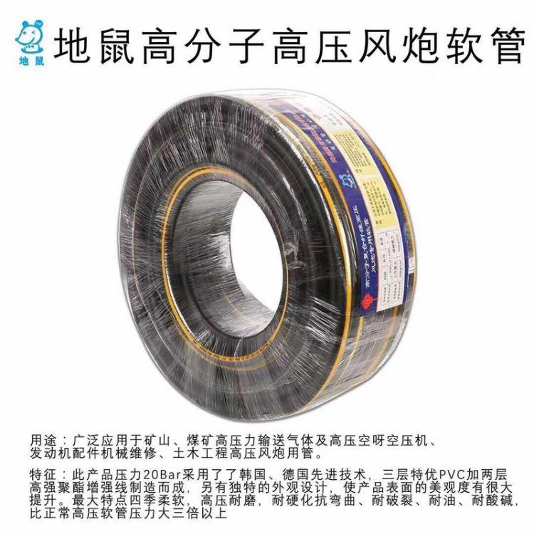 白色无味pvc软管钢丝增强管 PVC透明钢丝软管耐高温无味钢丝软管