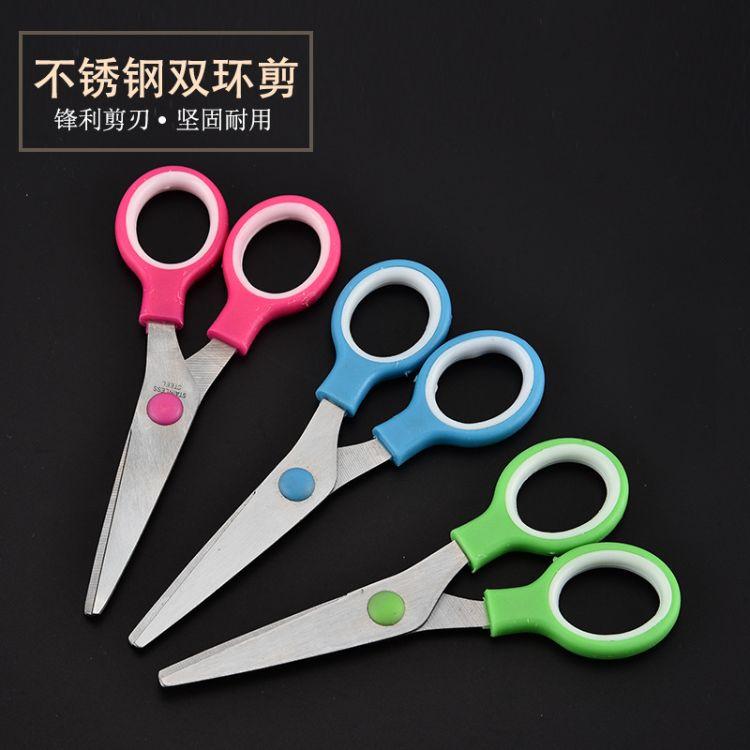 厂家直销 不锈钢双环剪 居家日用剪刀 diy手工剪刀 学生剪