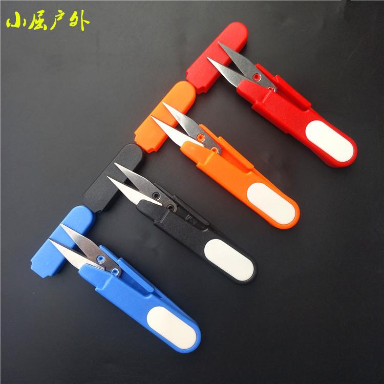 帽剪 钓鱼剪刀 方便携带剪刀子线剪 垂钓用品批发