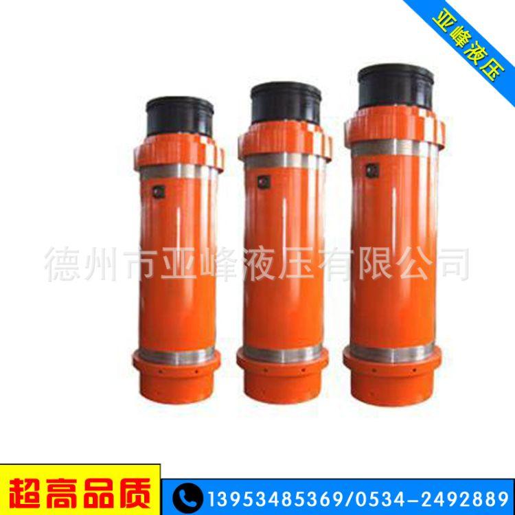 质量家多样油缸品质高标准欢迎选购亚峰直销亚峰液压液压缸质量高
