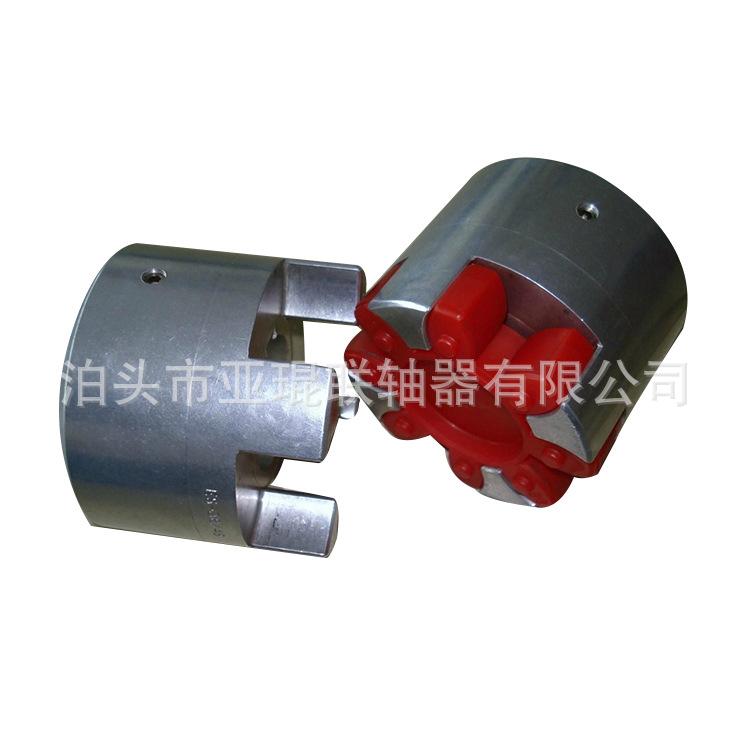 供应优质耐高温 XL星型弹性联轴器 聚氨酯梅花弹性联轴器批发