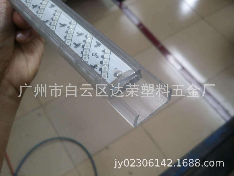 2835灯带 五排灯带 LED灯带线槽卡槽(规格,可定制)