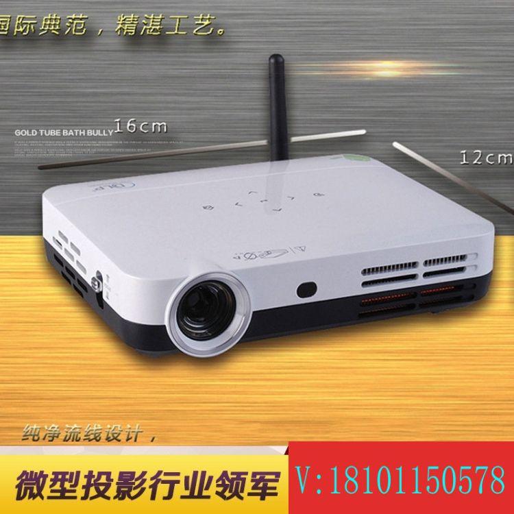 优质微型投影仪 智能小型投影仪 便携式多功能投影仪
