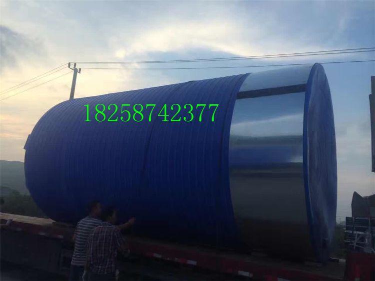 厂家直销 20立方污水储存罐 20吨PE耐酸碱储存罐 30立方液体储存