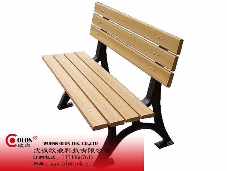 1.5米户外公园椅实木椅 铁艺长椅休闲 双人长条椅户外公园座椅