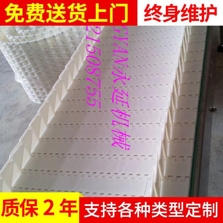 厂家直销链板输送线不锈钢链板输送机 规格齐全转弯链板输送线