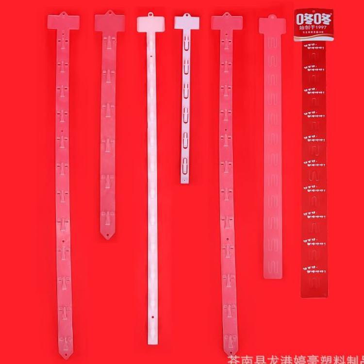 厂家批发塑料挂条注塑透明挂条PP超市食品陈列展示挂条可印LOGO