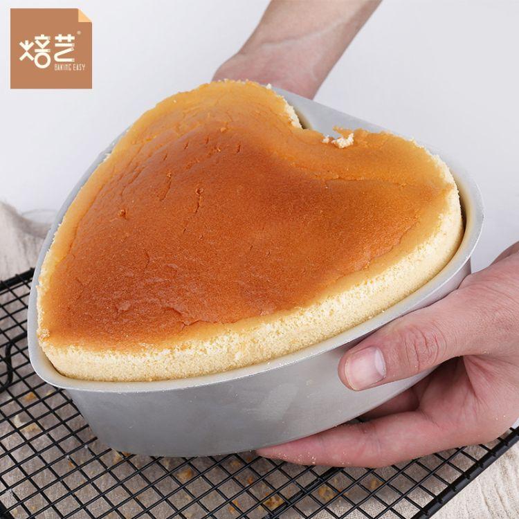 跨境 铝合金模具 爱心形蛋糕活底模 戚风蛋糕阳极蛋糕模 烘焙模具