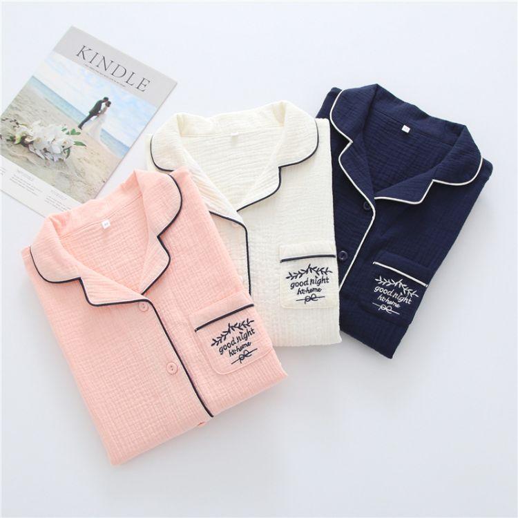 家居服女士开衫绉布睡衣套装长袖长裤春秋新款简约纯色一件代发