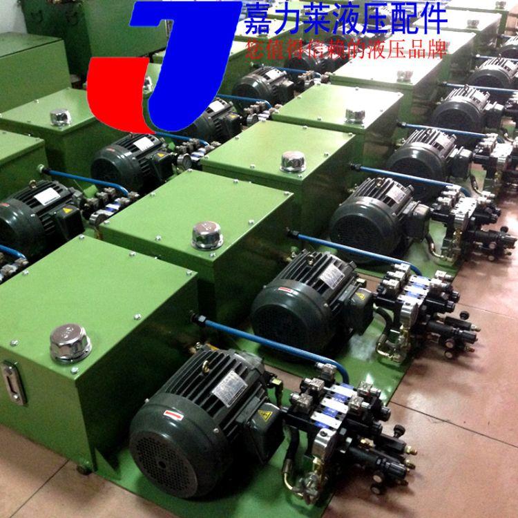 专业技术销售配置数控车床液压系统 标准液压站 液压控制系统