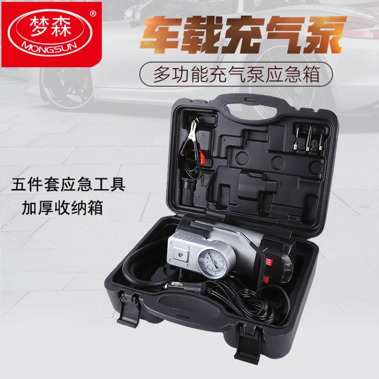 梦森1309B全铜车载打气充气泵 单缸轮胎车载充气泵 组合工具套装