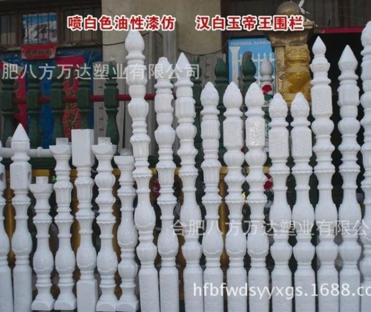 厂家直销帝王艺术河道护栏模具 园艺护栏模具桥梁护栏  压线模具