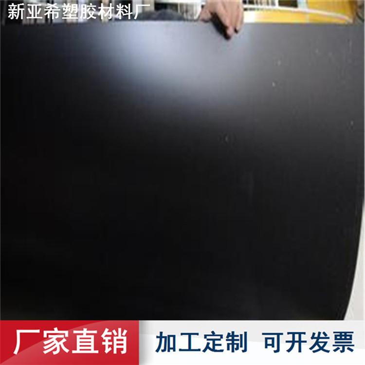 ABS薄板  耐磨高韧性米黄色abs板厂家 手板模型专用板 大量现货