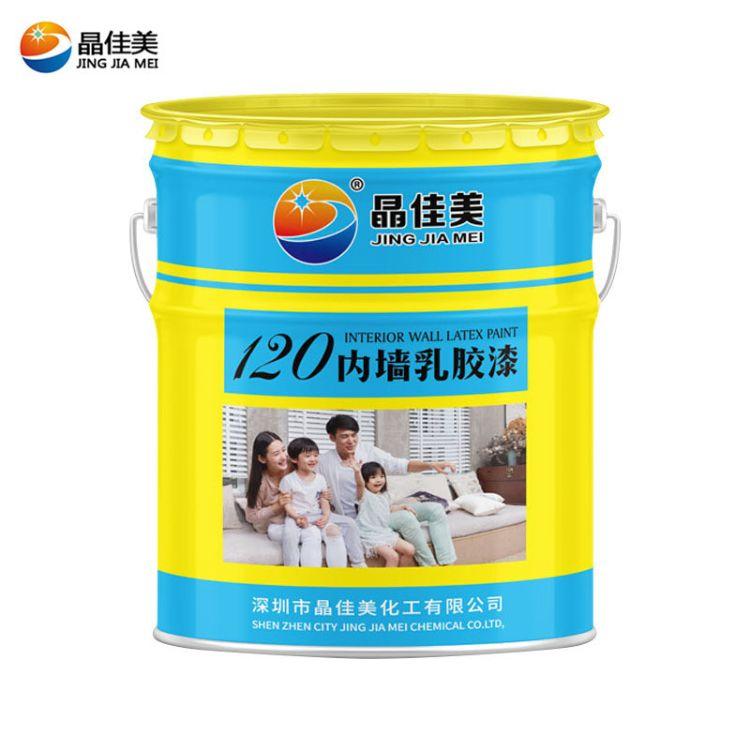 内墙乳胶漆 室内墙漆环保水性漆墙室内面漆工程墙油漆 涂料油漆
