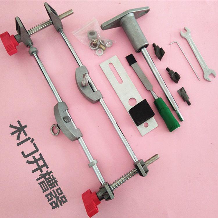 锁匠木工装修木门锁具安装开孔器 木门锁开槽器扩孔器 木门开孔器