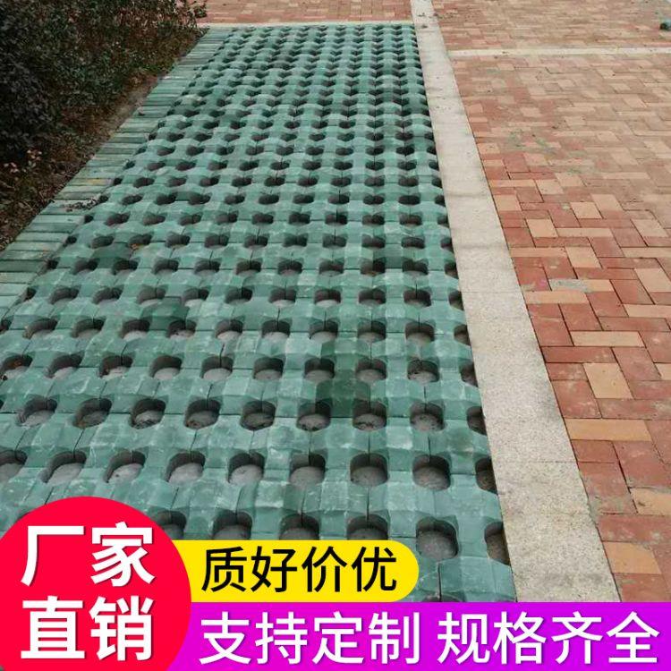 天顺-十字植草砖 停车场植草混凝土植草砖 支持定制