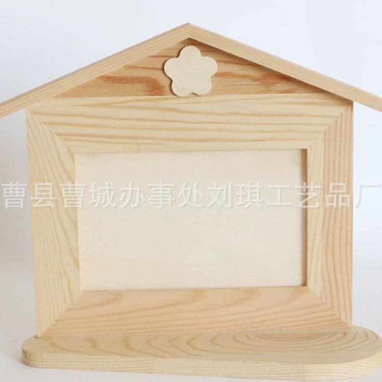 供应各种木制创意相框 6寸屋形松木相框 相框相架 新款相框