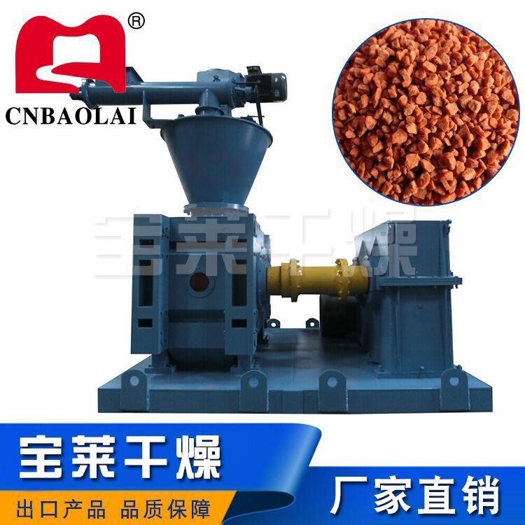 橡胶助剂对辊挤压造粒机、磷石膏造粒机、脱硫石膏造粒机