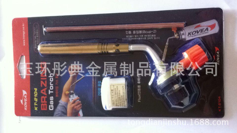 【市场畅销】TD010焊条卡式喷火枪  液化气喷火枪   喷射式焊炬喷
