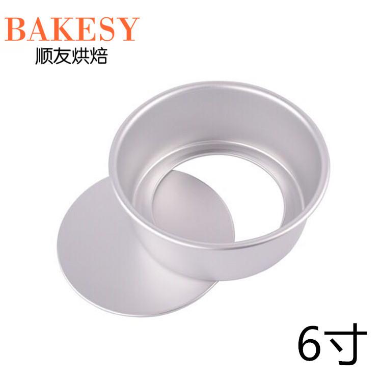 烘焙模具 蛋糕模具工具 戚风蛋糕模 6寸阳极活底蛋糕模 烤箱用DIY