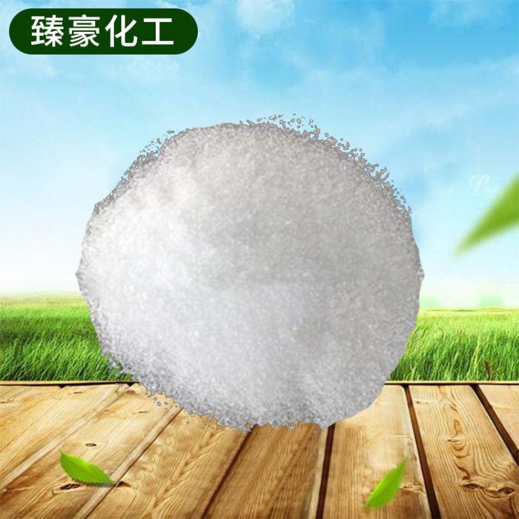 供应工业级葡萄糖污水处理 高纯度袋装葡萄糖 工业葡萄糖价格