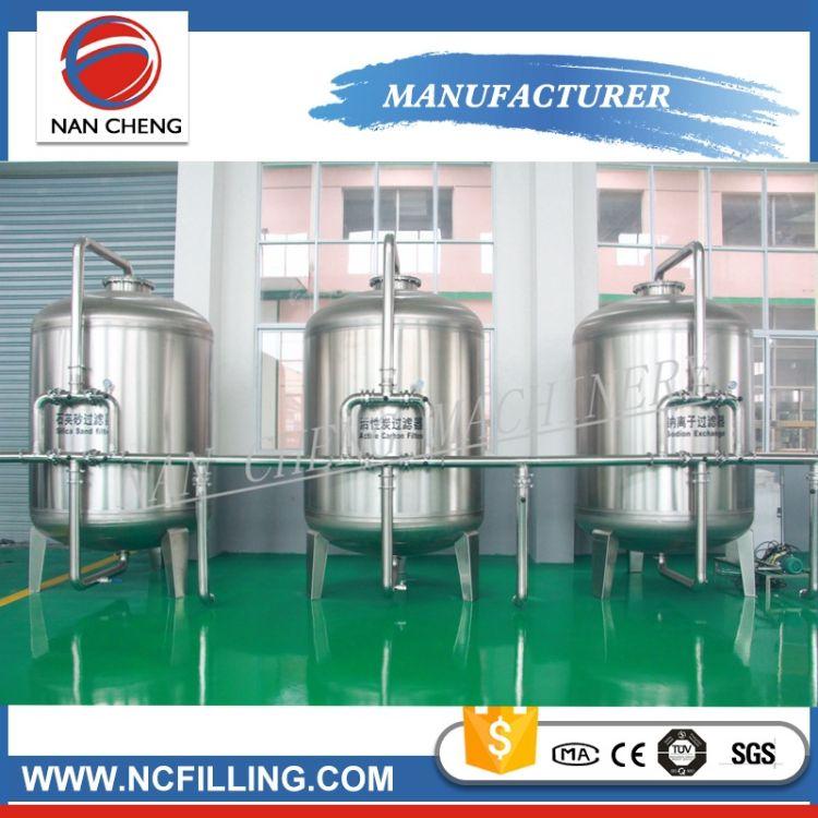 纯净水生产线 饮料生产线 灌装机械设备