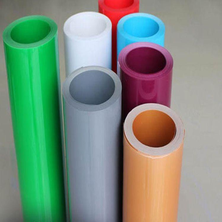港澳厚0.6mm宽60厘米彩色卷PP塑料摄影底布底板遮光板风筝塑料片