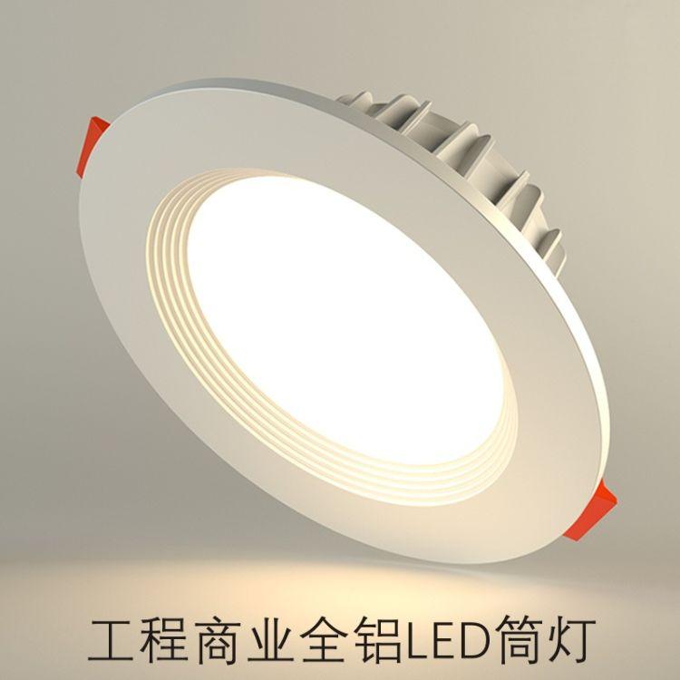 亚马逊LED防雾筒灯6寸酒店照明工程孔灯商照灯嵌入式贴片吊顶筒灯