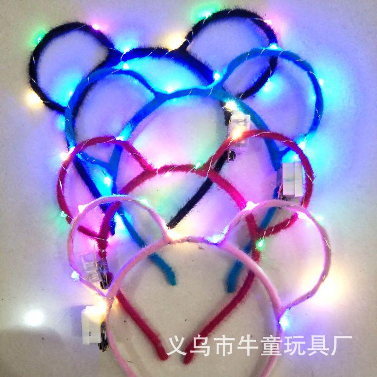 带灯猫耳朵发光米奇兔耳朵发箍圣诞派对节日用品头扣热卖圣诞节