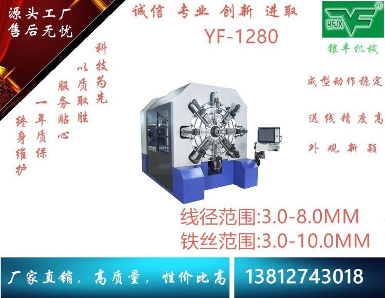 无凸轮弹簧机银丰12-80数控无凸轮弹簧机 供应无凸轮全伺服控制。