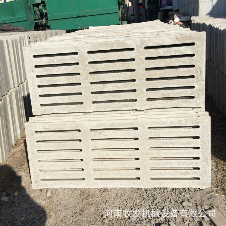 养猪设备厂家供应各种型号猪用水泥漏粪板 水泥机制漏粪板