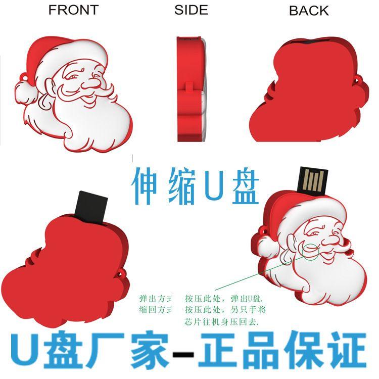 厂家直销 2017年圣诞节礼品USB   软胶卡通圣诞老人优盘