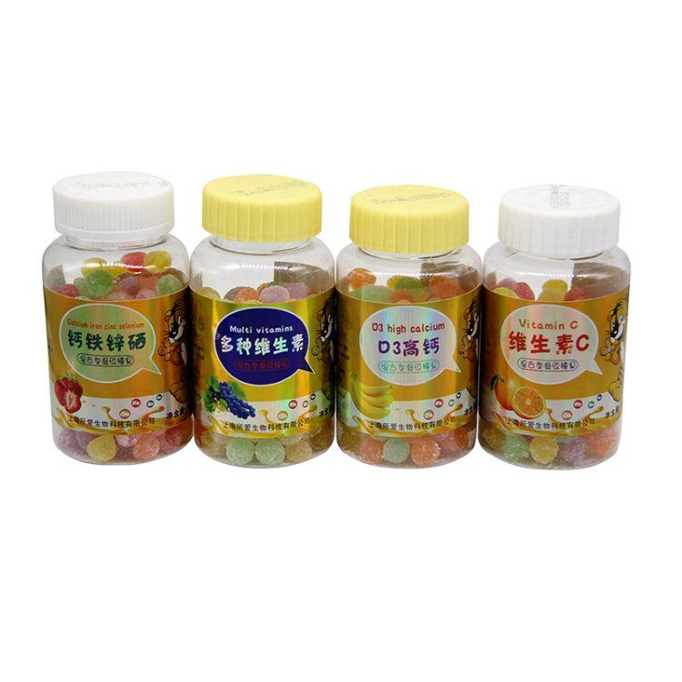 甜嘴猴维生素C软糖 混合型凝胶糖果多种维生素 儿童高钙 钙铁锌硒